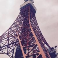 Tokyo tower 下から見れば
