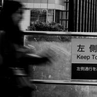 品川駅は江戸時代?