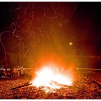 鹿児島の伝統行事「鬼火焚き」
