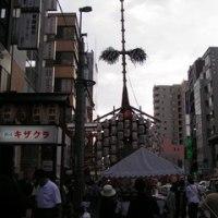 【雑記】祇園祭