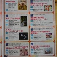 新池袋モンパルナス西口まちかど回遊美術館(2017.5.23)