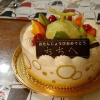 バースデーケーキです。シャトレーゼのメロンとフルーツのデコレーション