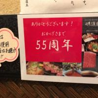 お腹いっぱい(^_-)