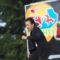 滋賀銀行「近江國」 … 第18回ござれGO-SHU!