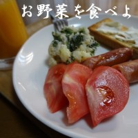 おうちDEお昼ご飯♪