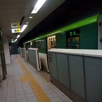 地下鉄に乗って