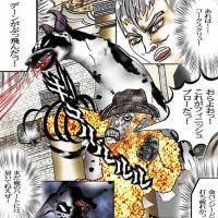 102章 金パン、コークスクリューフィニッシュブロー!!