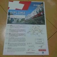2017  スイス旅行 自分だけのお土産編