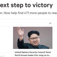 「北朝鮮人権犯罪者=金正恩のICC付託」を求めるネット請願運動