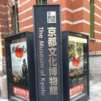 「戦国時代展」(京都文化博物館)と「戦国京都めぐり地図」