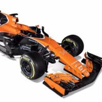 カラーリング一新。マクラーレン・ホンダF1、新車『MCL32』をアンベイル