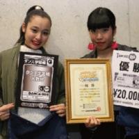 DANCE CREATION 2017.2.19結果