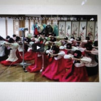 コンスは立位性交を同じで韓国ではほとんど見かけない【植民地のしるしがコンス】