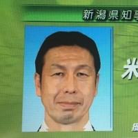 「泉田前知事への語りつくせぬ思い:福島から避難して」No.1775
