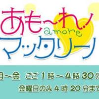 鳥取地震が起きたときの 山陽放送ラジオの様子