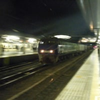EF200 京都駅通過