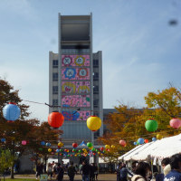 第25回福岡県立大学・秋興祭