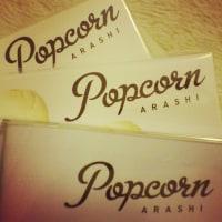 嵐 NEW ALBUM『Popcorn』