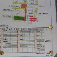 エスカレーター工事開始 方南町駅ビル工事(平成29年5月24日現在)