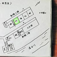 プーさん 福島県河沼郡柳津町 会津西山温泉 旅館滝の湯に行ったんだよおおう その1
