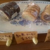 三木市緑が丘サンロード  クージーカフェさん