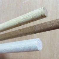 鉛筆を作ろう