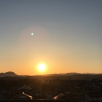 また新しい朝