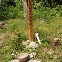 日本にモーゼの墓がある!? 伝説の森 モーゼパーク