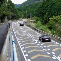 東海道五十三次・ 坂下宿