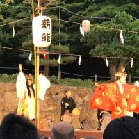 世界文化遺産  姫路城  「薪能」などが