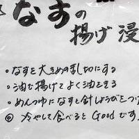千葉・習志野市の兄へ、父武治作『蒔絵広蓋』を送付完了!