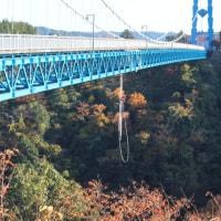 ぶらり旅・竜神大吊橋②バンジージャンプ(茨城県常陸太田市)