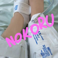 From the hospital.からの日記^^;