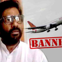 インドの国会議員が、客室乗務員を履物でたたいて、搭乗拒否。