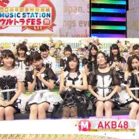 ミュージックステーション ウルトラFES 2016  『AKB48/メドレー』 160919!