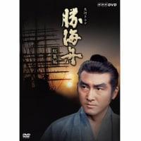 歌舞伎ファンは再見必須!大河ドラマ『勝海舟』!