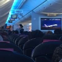 飛行機で南へ 〜