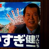 6月22日 本日は明日の都議会議員選挙告示に向けて準備を行いました