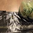 箱根ベーカリー の箱根スペシャルメロンパン
