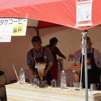 にっぽん丸GW日本一周クルーズ 浜田港のイベント