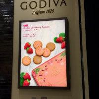 GODIVAのショコリキサー(#^.^#)