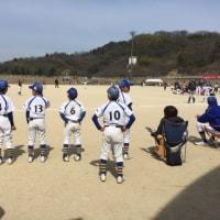 うずしお旗争奪 少年野球大会  1日目