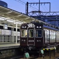 阪急 北千里(2014.4.6) 夕方の2315