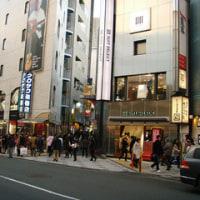 山手線渋谷駅(道玄坂二丁目 道玄坂小路入口)