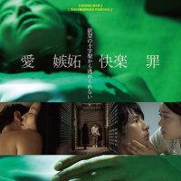 最新の映画情報 特別一気、配信中-7/1-3!?