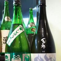 中部・近畿の日本酒 其の48