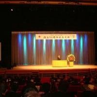 大牟田JC50周年記念式典に行ってきました