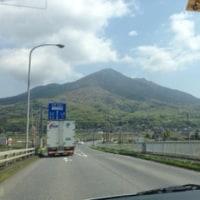 筑波山は1~3億年前に隆起した岩があります!