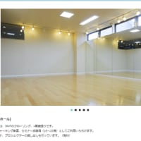 手帳術セミナーを富山県で開催します。