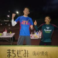 「第1回四日市緑地公園フルマラソン」  まちぜみ・石川畳店  ~完全自己責任がいいですね♪~